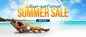 Sandals All Inclsive ersort Summer discounts